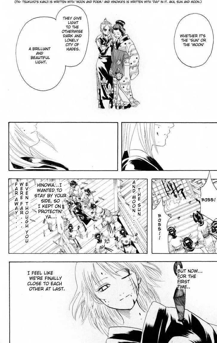 Gintama Chapter 217  Online Free Manga Read Image 14