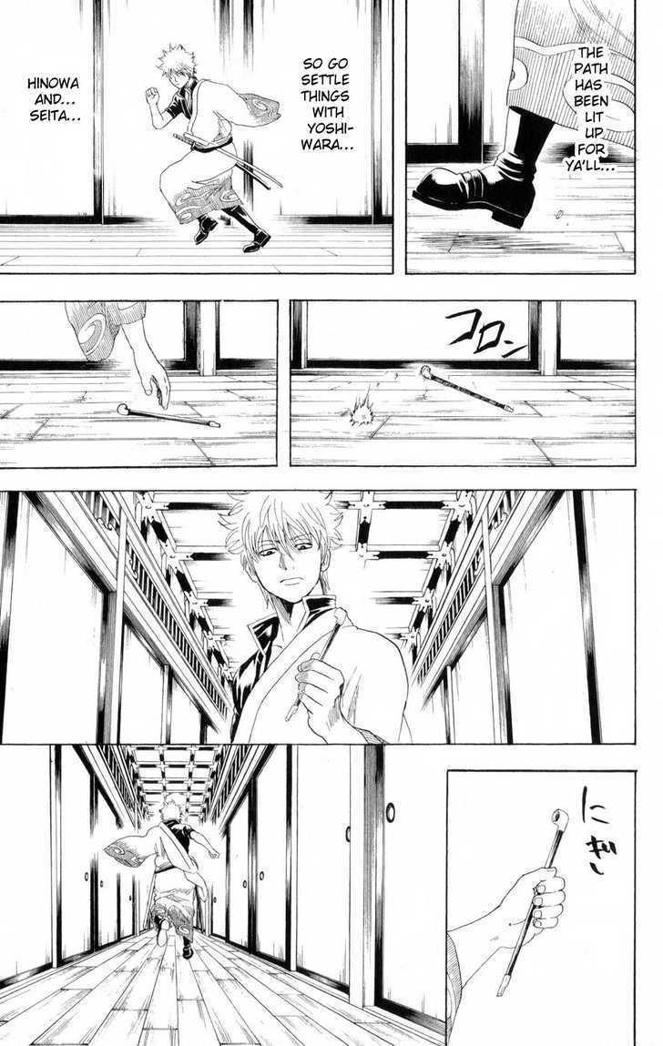 Gintama Chapter 217  Online Free Manga Read Image 15