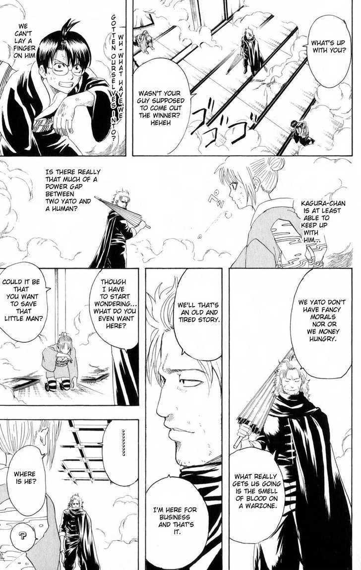 Gintama Chapter 217  Online Free Manga Read Image 17