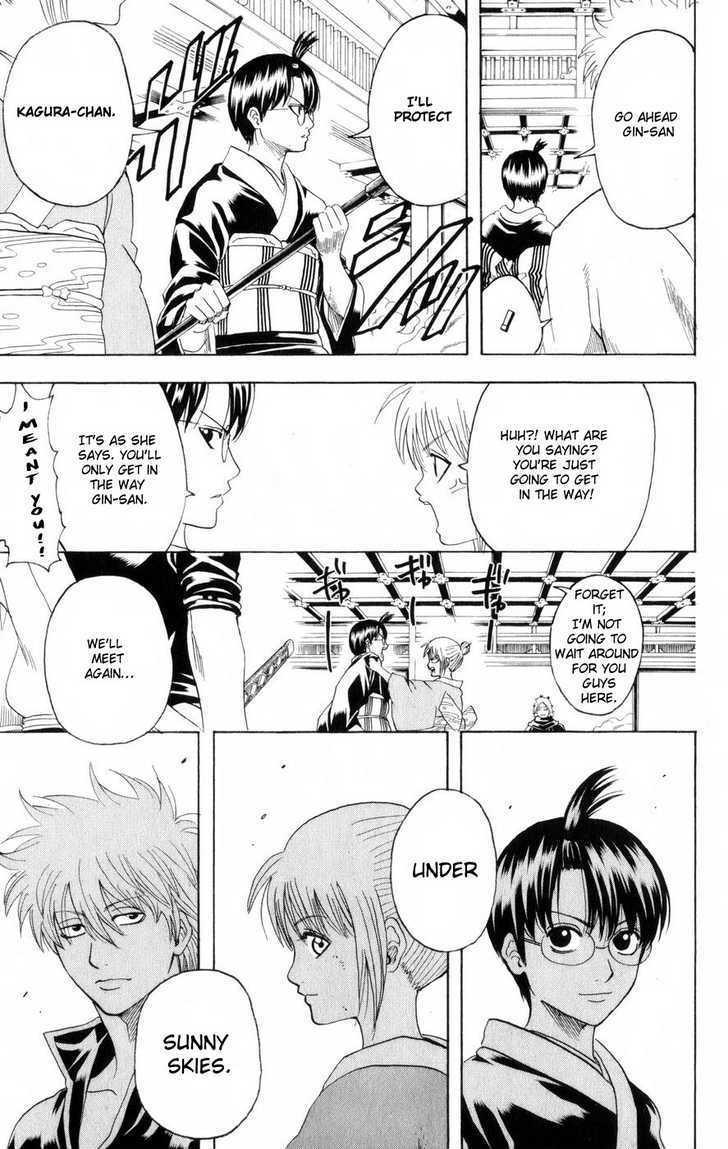 Gintama Chapter 217  Online Free Manga Read Image 3