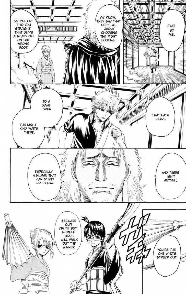 Gintama Chapter 217  Online Free Manga Read Image 4