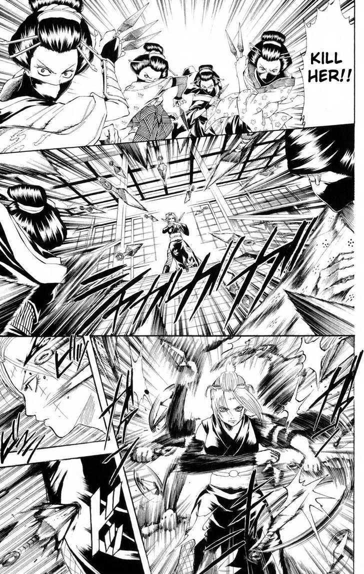 Gintama Chapter 217  Online Free Manga Read Image 5