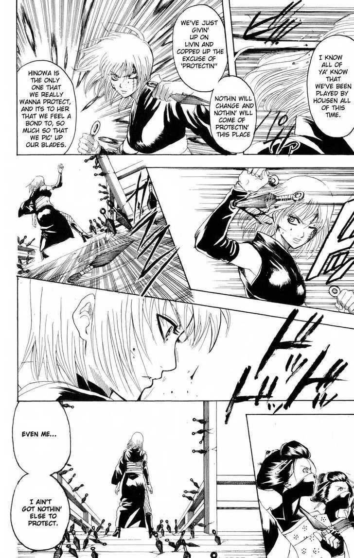 Gintama Chapter 217  Online Free Manga Read Image 8