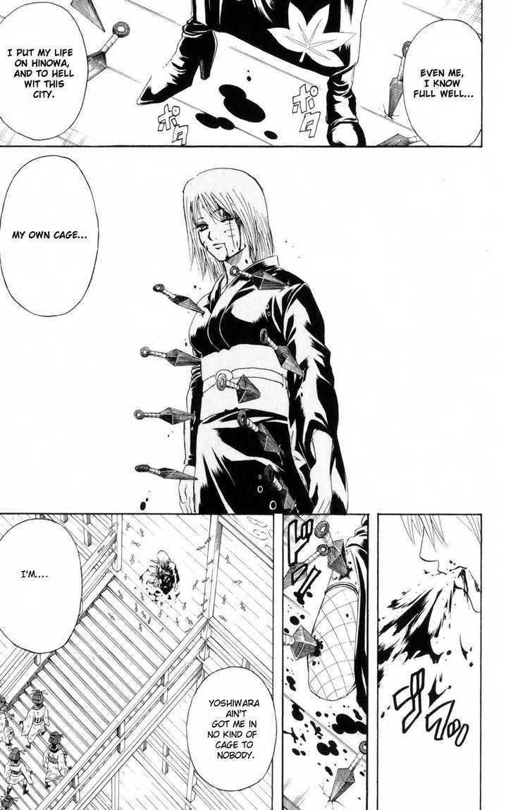 Gintama Chapter 217  Online Free Manga Read Image 9