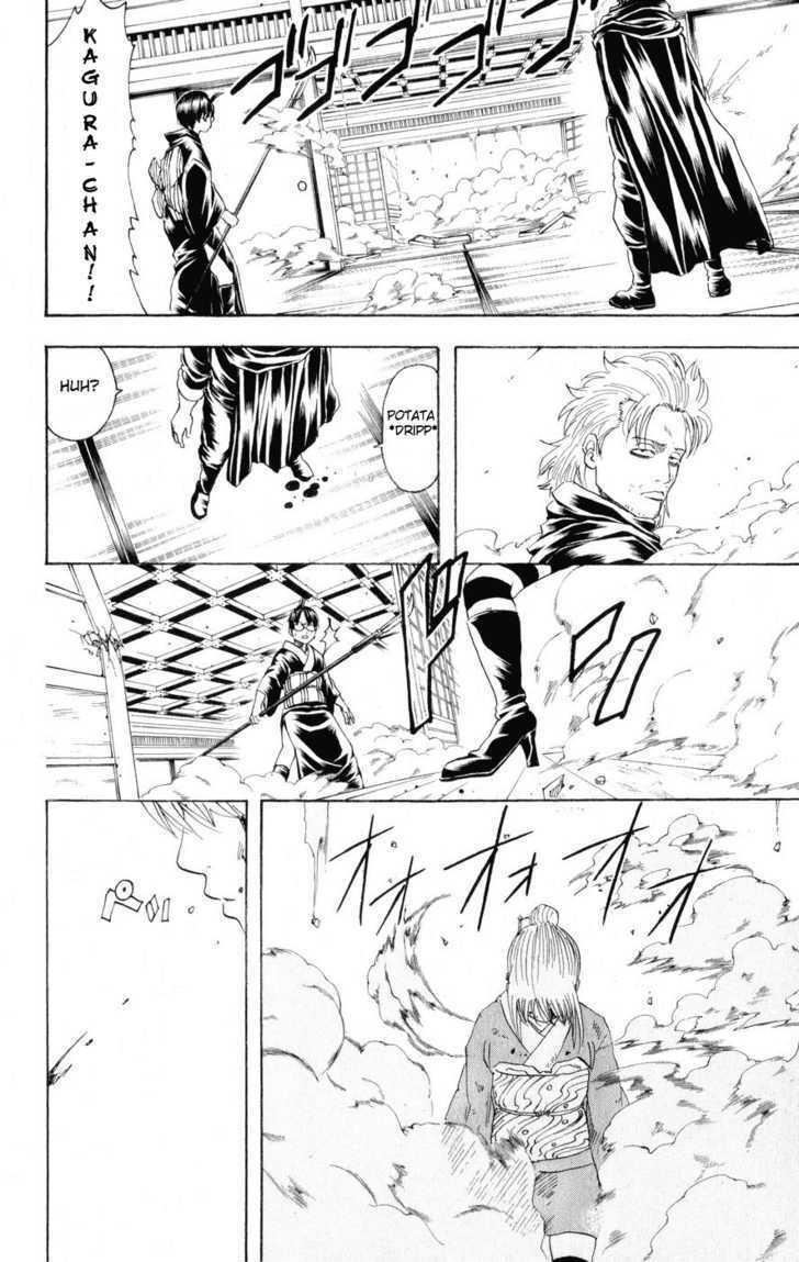 Gintama Chapter 218  Online Free Manga Read Image 10