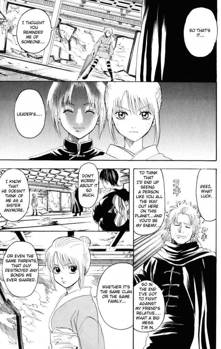 Gintama Chapter 218  Online Free Manga Read Image 5
