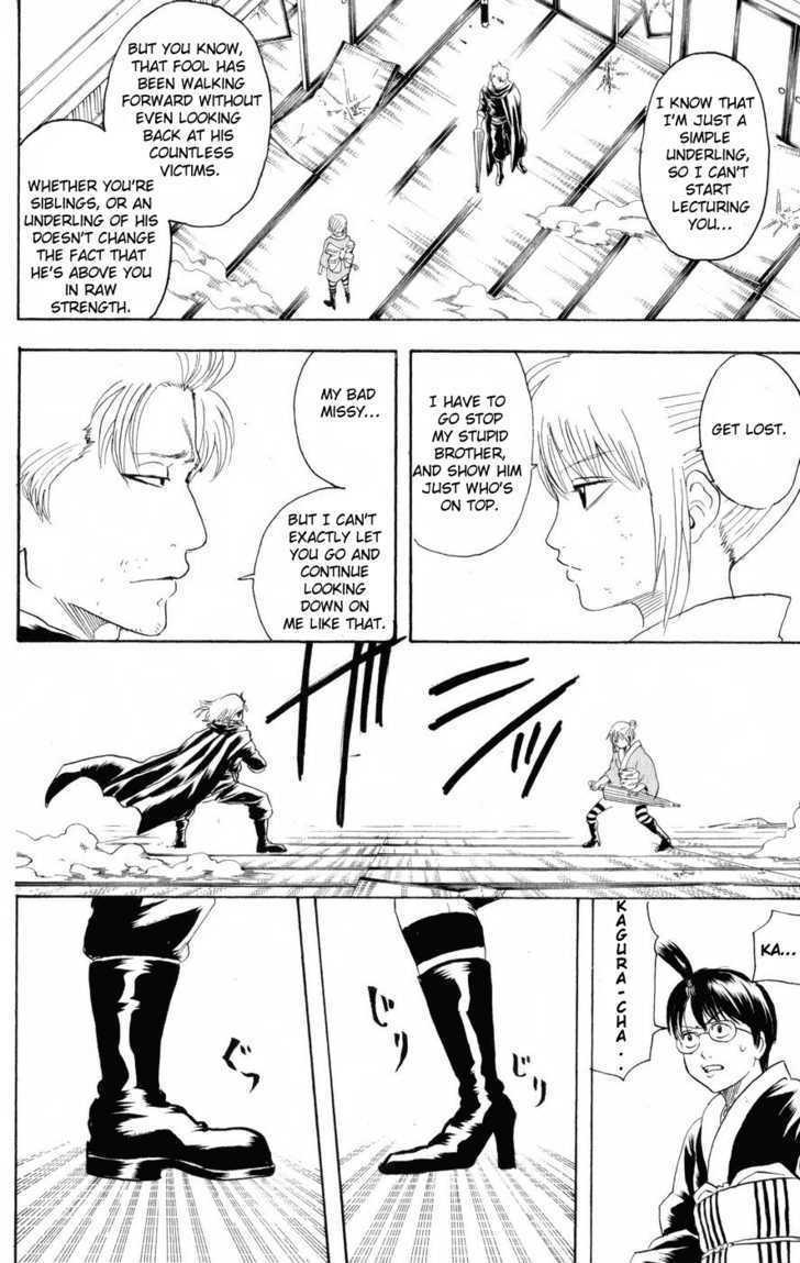 Gintama Chapter 218  Online Free Manga Read Image 6