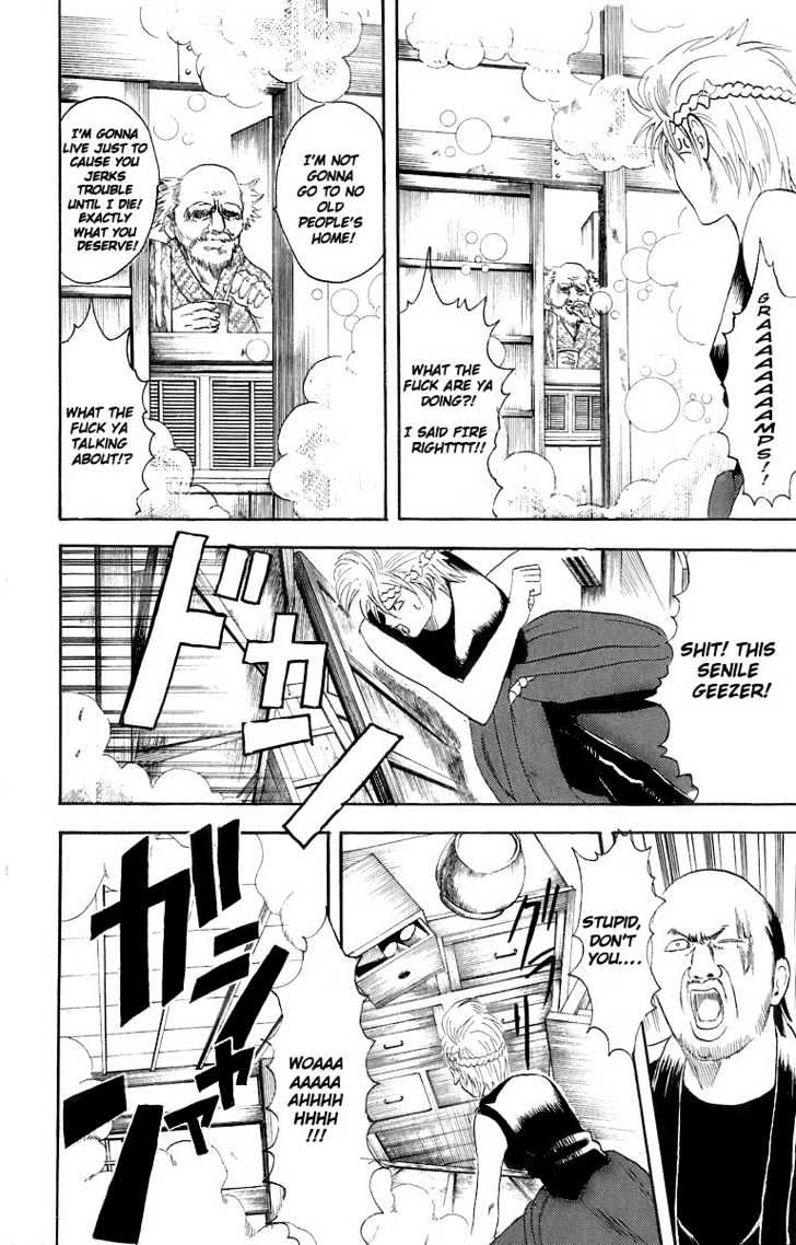 Gintama Chapter 22  Online Free Manga Read Image 13
