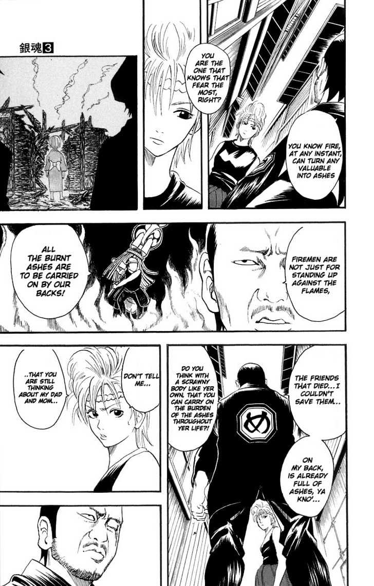 Gintama Chapter 22  Online Free Manga Read Image 6