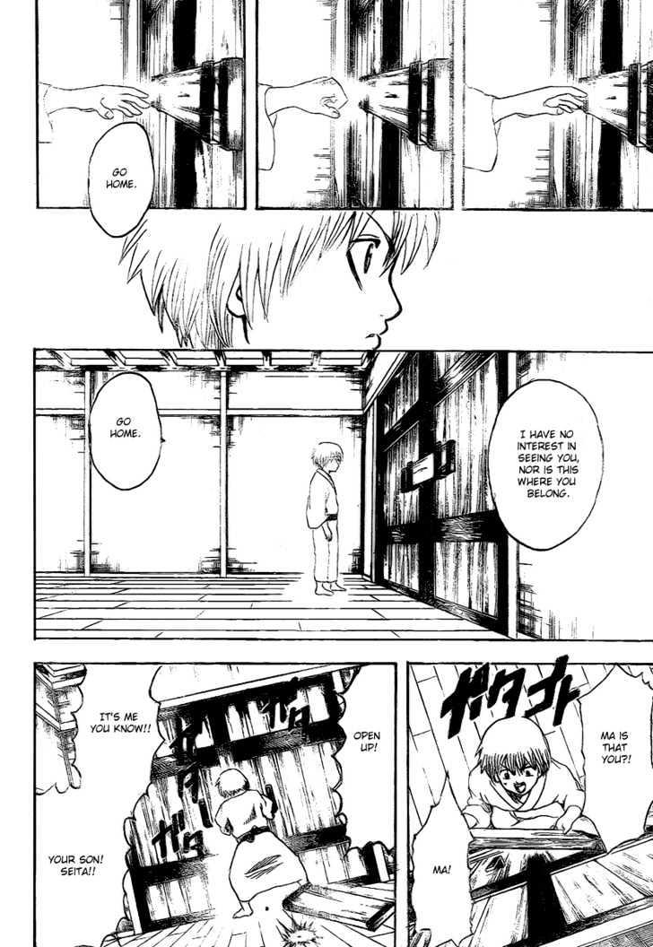 Gintama Chapter 220  Online Free Manga Read Image 10
