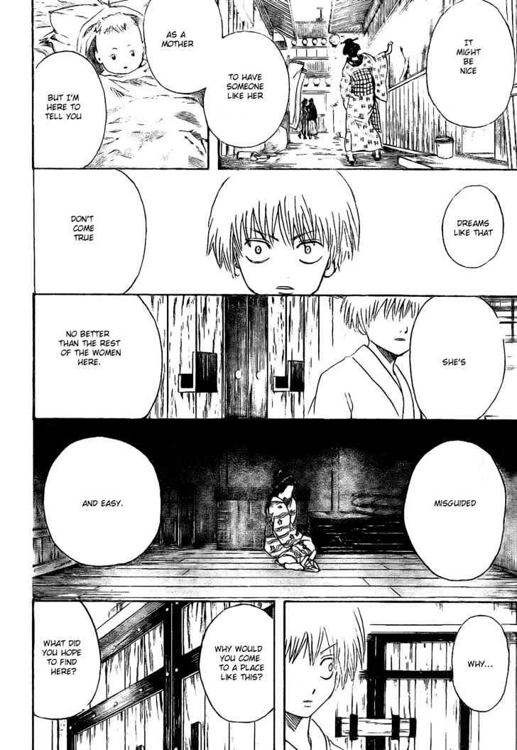Gintama Chapter 220  Online Free Manga Read Image 16