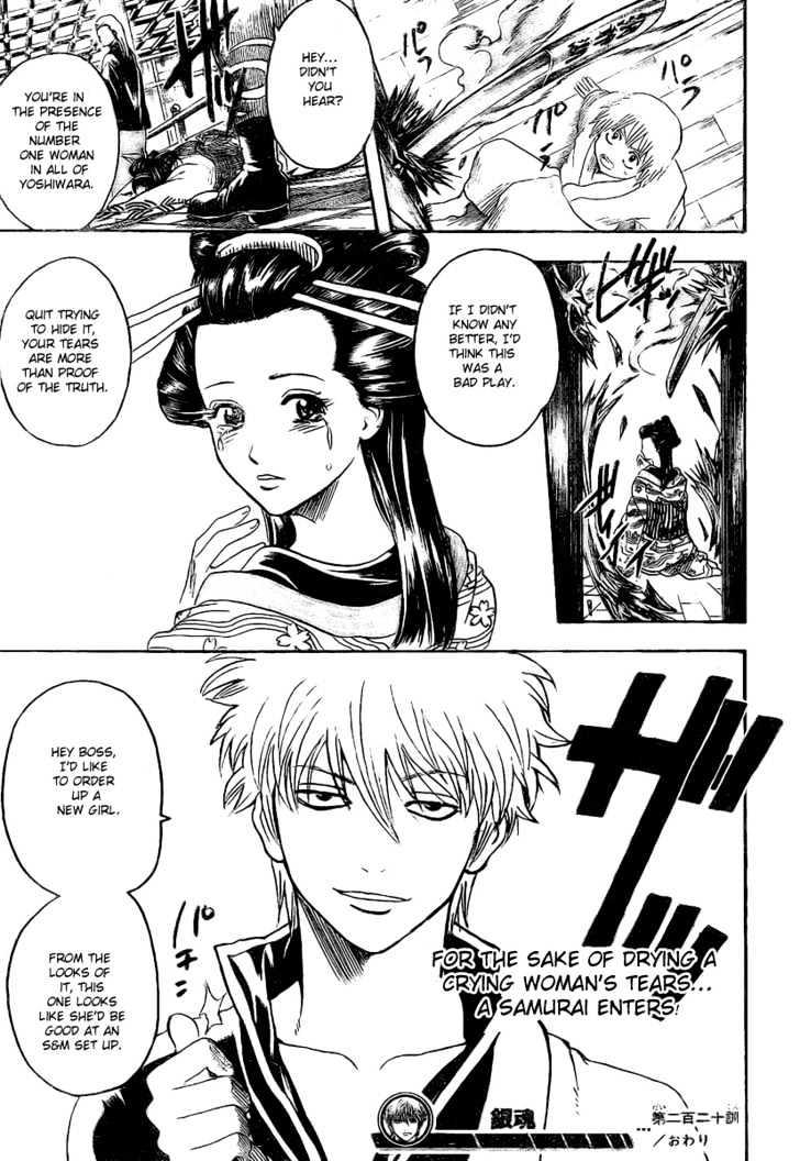 Gintama Chapter 220  Online Free Manga Read Image 19