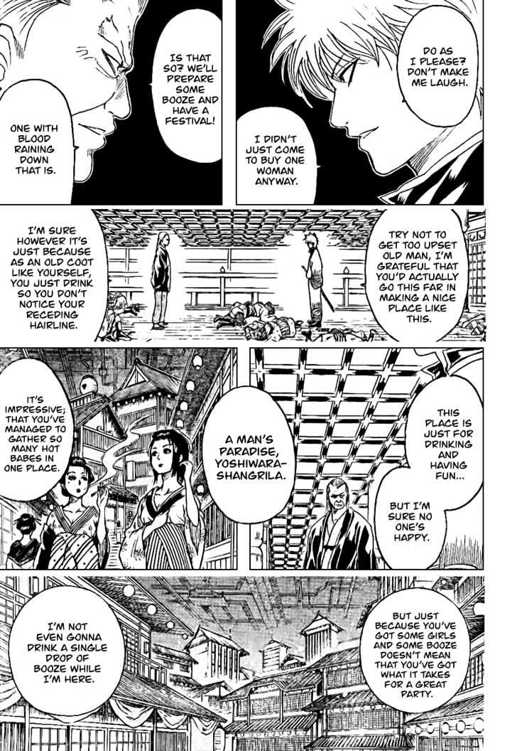 Gintama Chapter 221  Online Free Manga Read Image 10