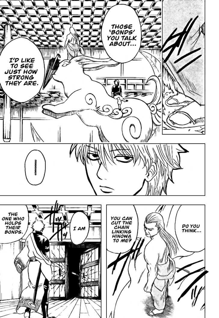 Gintama Chapter 221  Online Free Manga Read Image 16