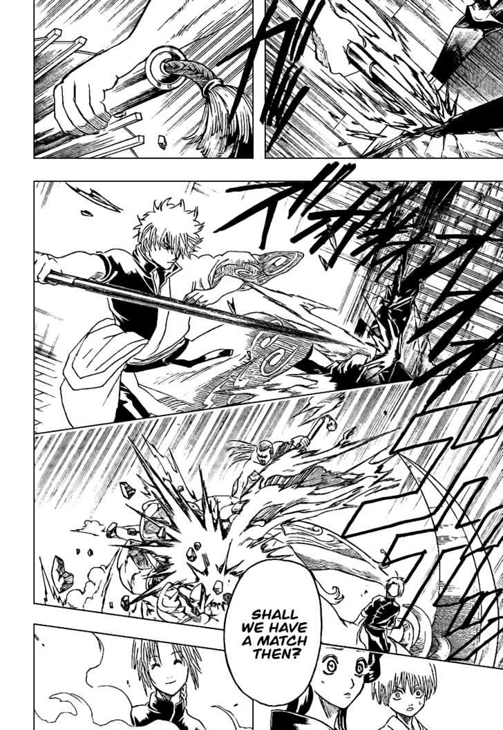 Gintama Chapter 221  Online Free Manga Read Image 17