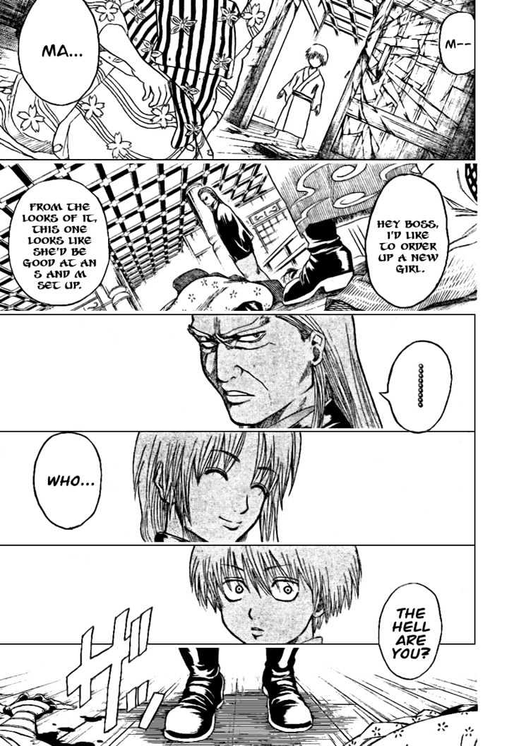Gintama Chapter 221  Online Free Manga Read Image 4