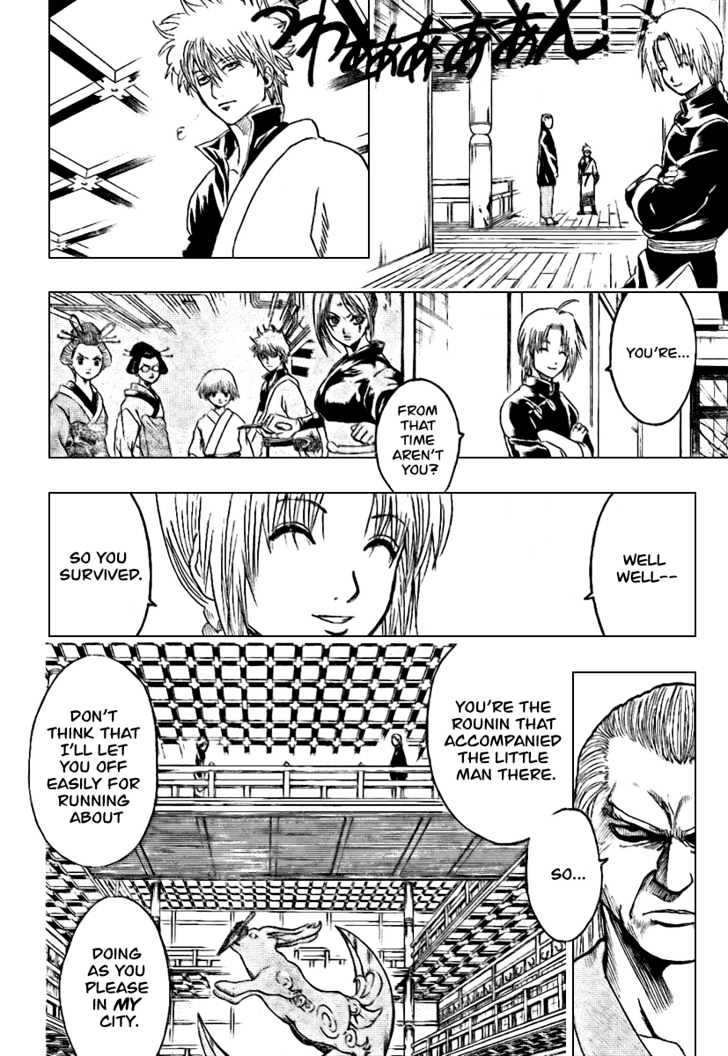 Gintama Chapter 221  Online Free Manga Read Image 9