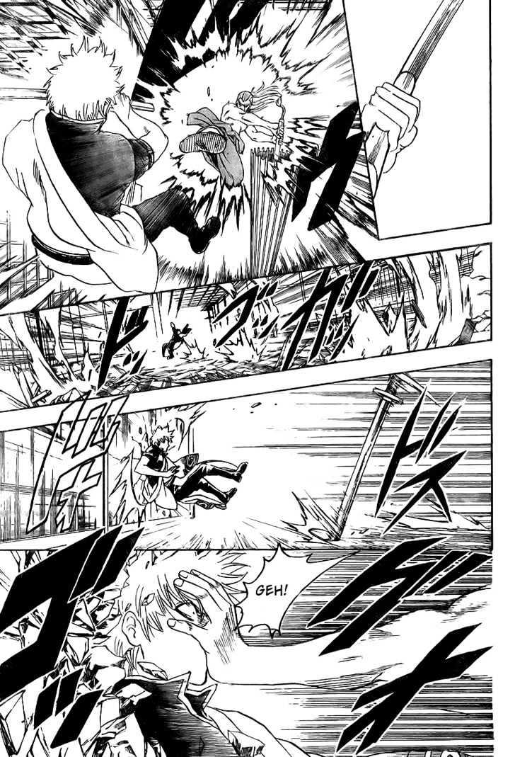 Gintama Chapter 222  Online Free Manga Read Image 12