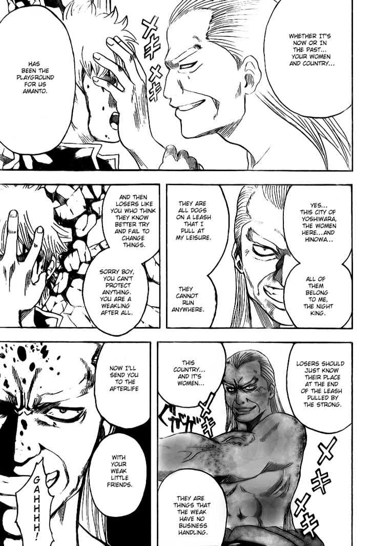 Gintama Chapter 222  Online Free Manga Read Image 14