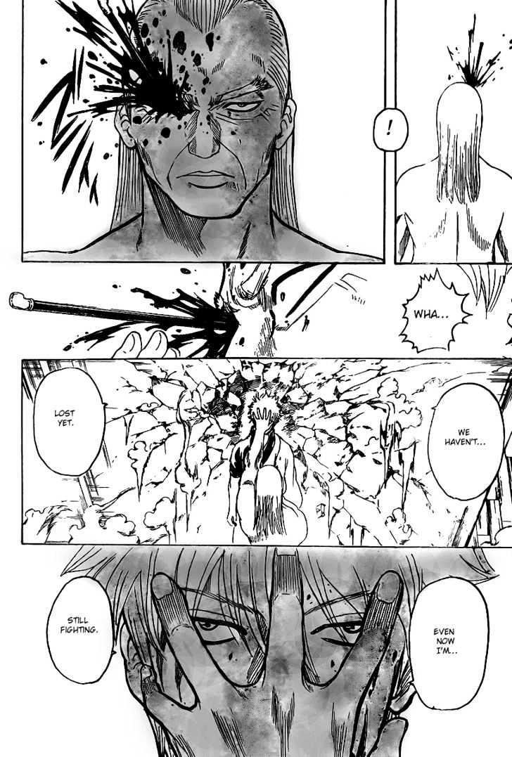 Gintama Chapter 222  Online Free Manga Read Image 15
