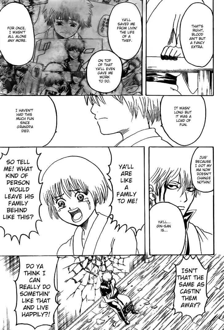 Gintama Chapter 222  Online Free Manga Read Image 18