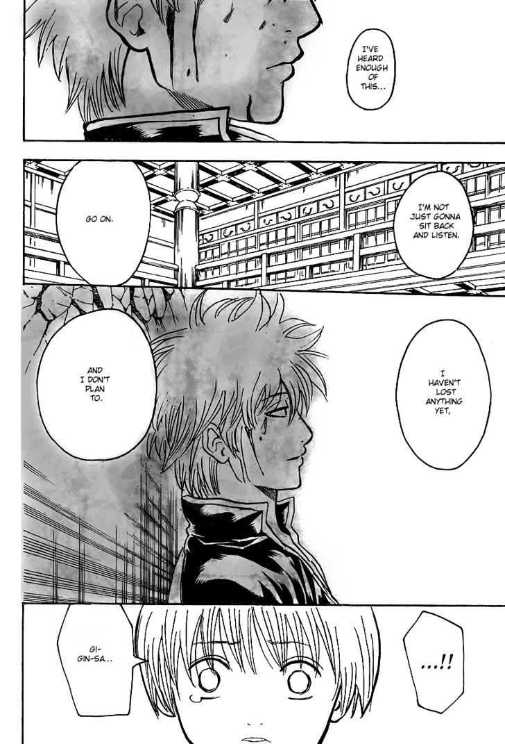 Gintama Chapter 222  Online Free Manga Read Image 19