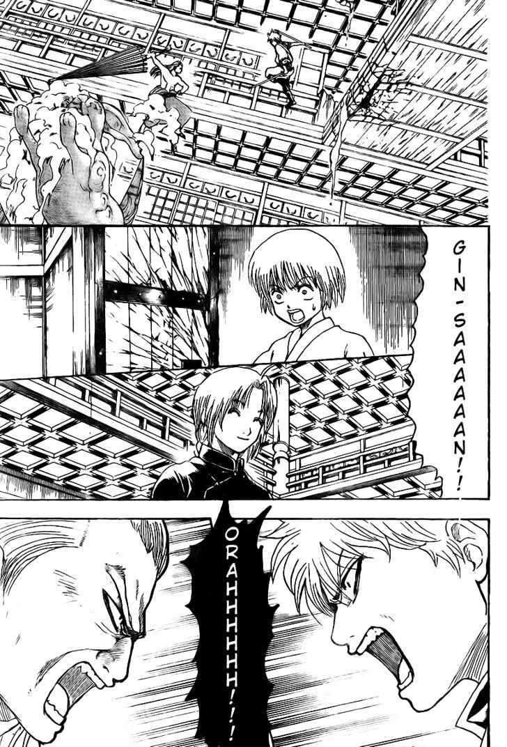 Gintama Chapter 222  Online Free Manga Read Image 2