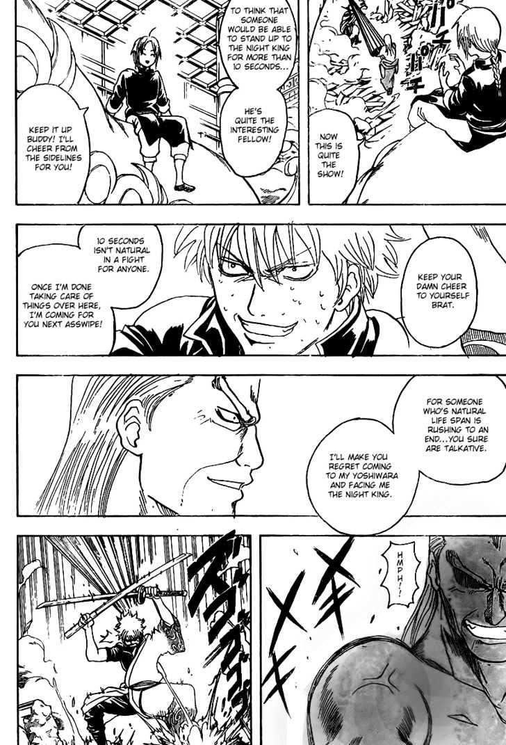 Gintama Chapter 222  Online Free Manga Read Image 7
