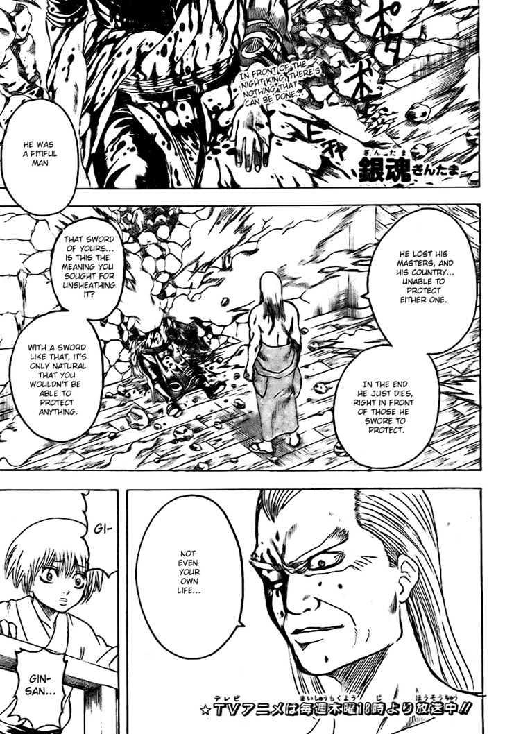 Gintama Chapter 223  Online Free Manga Read Image 1