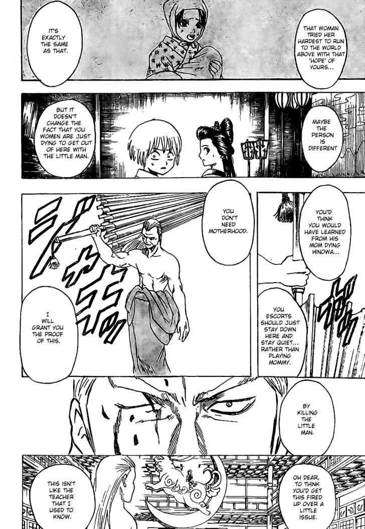 Gintama Chapter 223  Online Free Manga Read Image 10