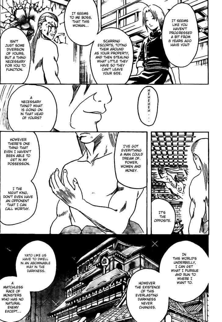 Gintama Chapter 223  Online Free Manga Read Image 11