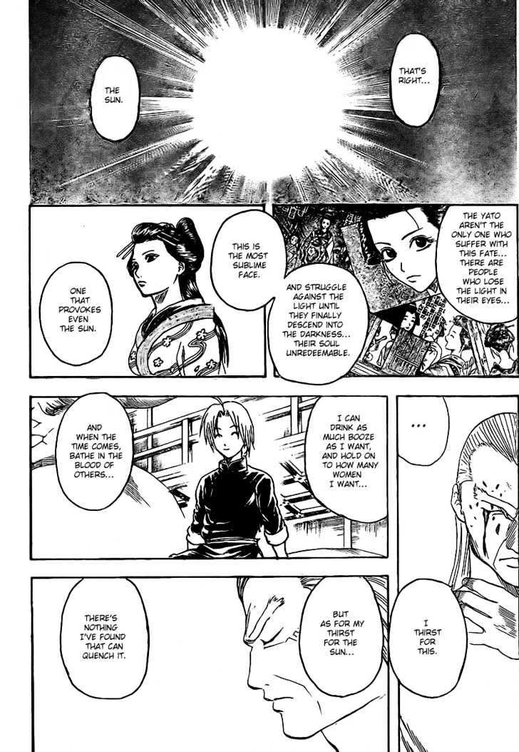 Gintama Chapter 223  Online Free Manga Read Image 12