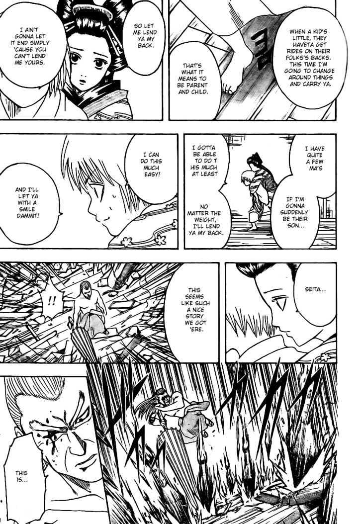 Gintama Chapter 223  Online Free Manga Read Image 15