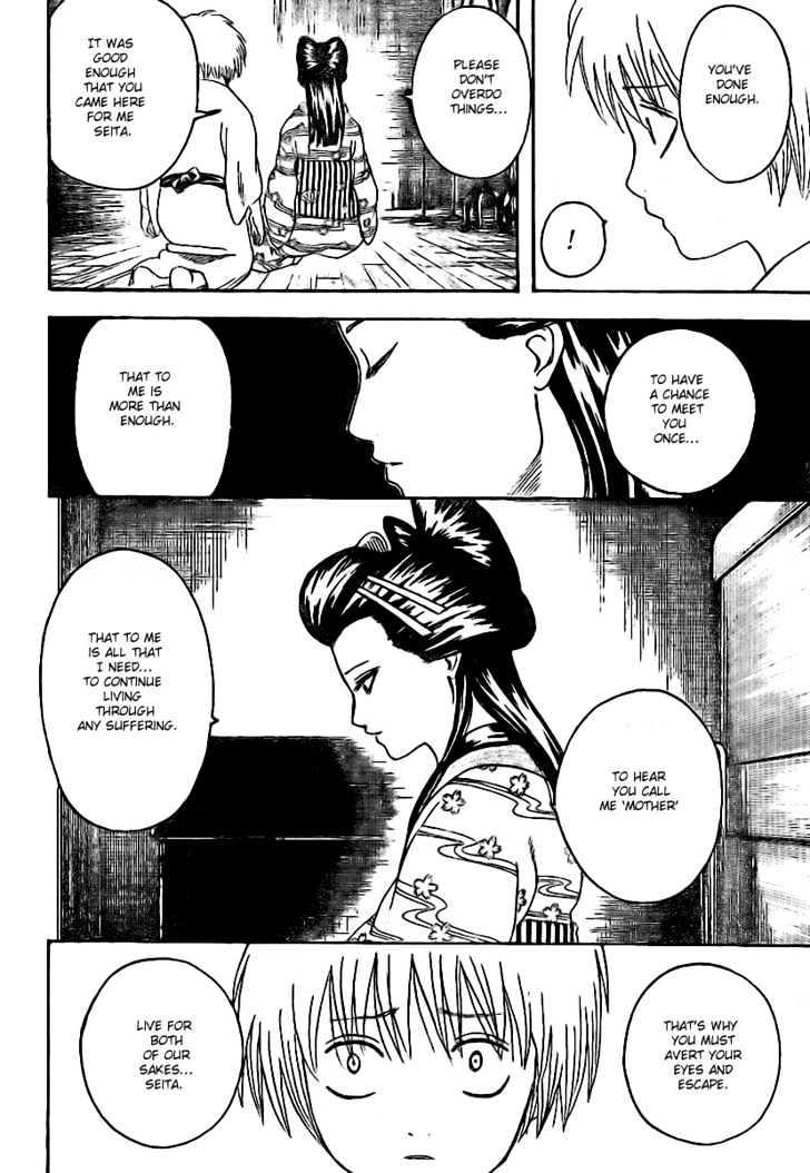 Gintama Chapter 223  Online Free Manga Read Image 8