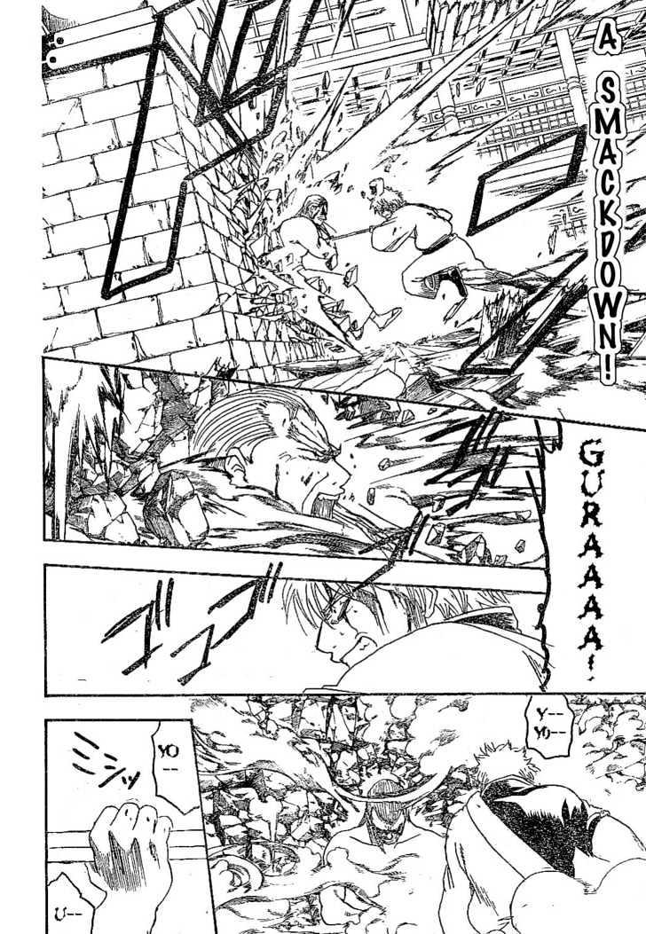 Gintama Chapter 225  Online Free Manga Read Image 10