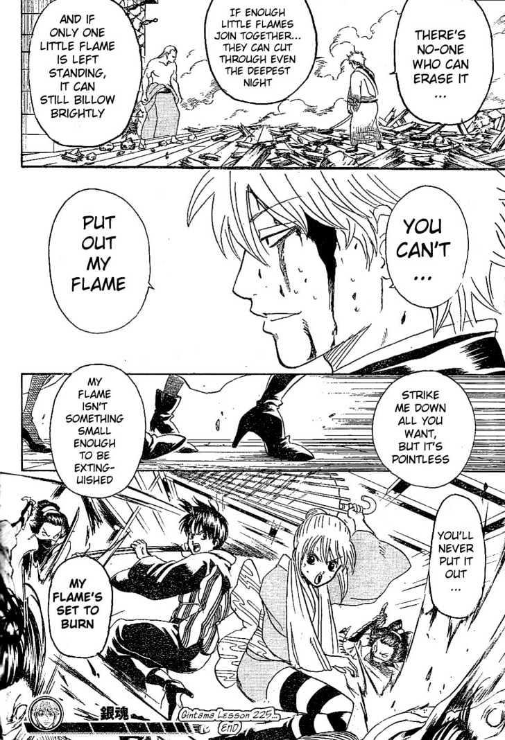 Gintama Chapter 225  Online Free Manga Read Image 18