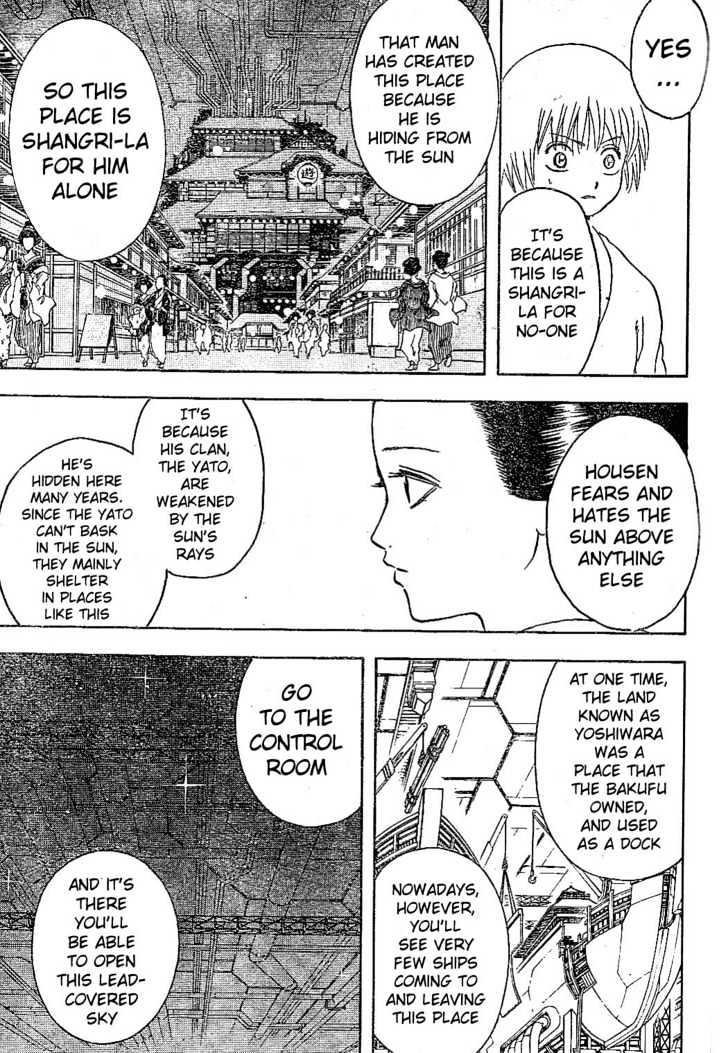 Gintama Chapter 225  Online Free Manga Read Image 3