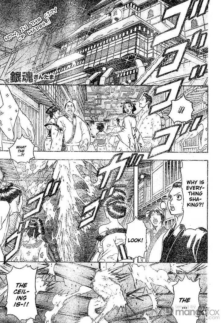 Gintama Chapter 226  Online Free Manga Read Image 1
