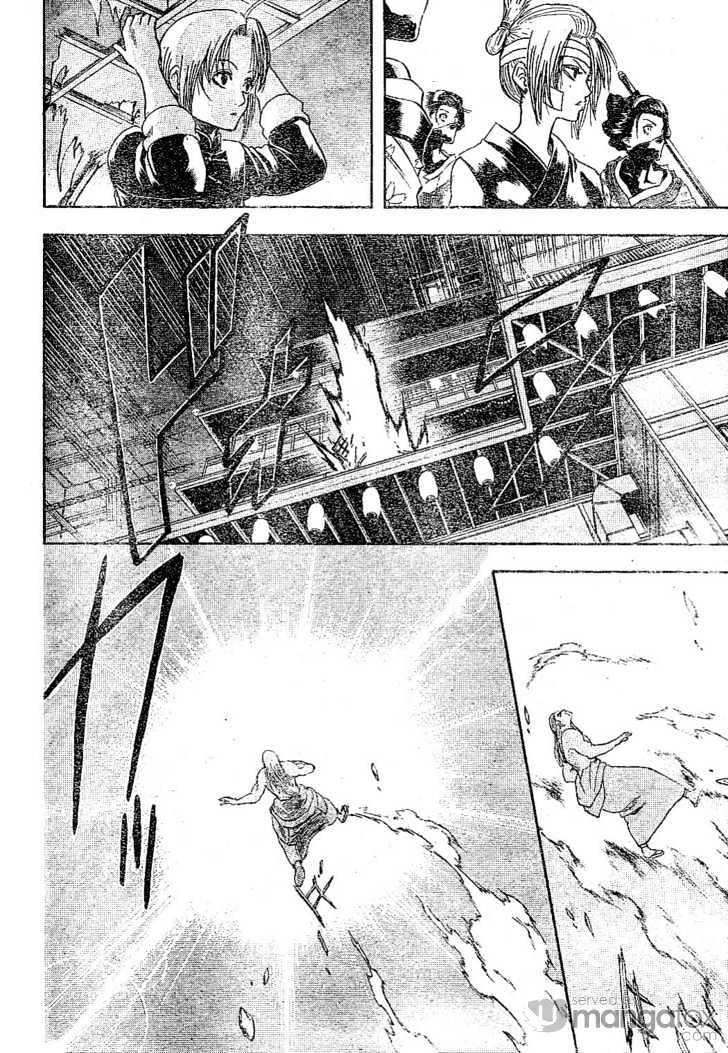 Gintama Chapter 226  Online Free Manga Read Image 11