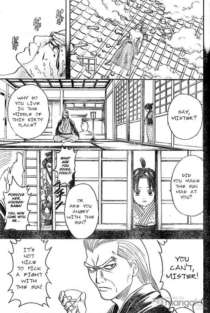 Gintama Chapter 226  Online Free Manga Read Image 14