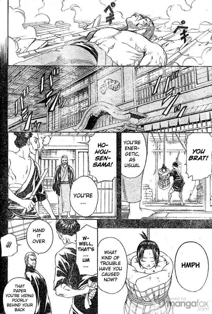 Gintama Chapter 226  Online Free Manga Read Image 15