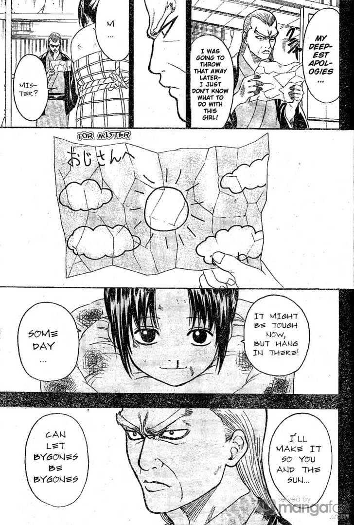 Gintama Chapter 226  Online Free Manga Read Image 16