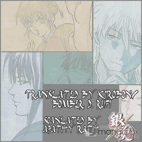 Gintama Chapter 226  Online Free Manga Read Image 19