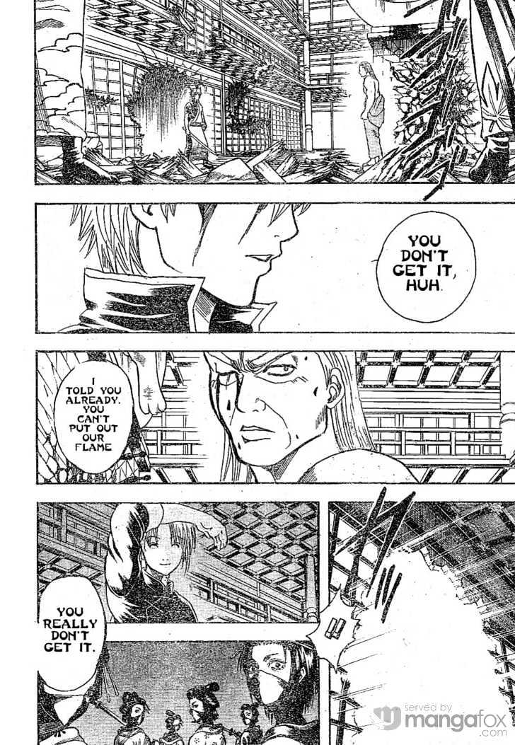 Gintama Chapter 226  Online Free Manga Read Image 2