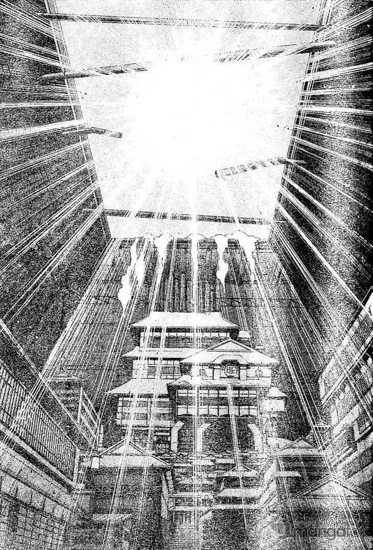 Gintama Chapter 226  Online Free Manga Read Image 5