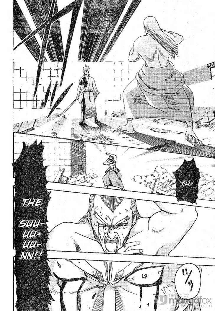 Gintama Chapter 226  Online Free Manga Read Image 6