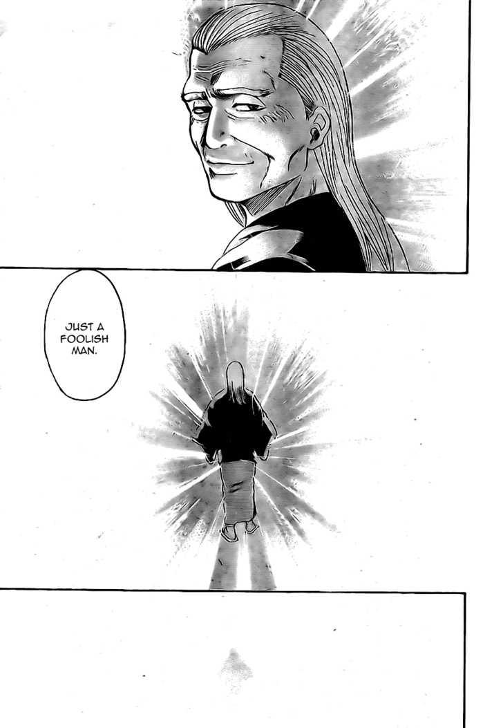 Gintama Chapter 227  Online Free Manga Read Image 15