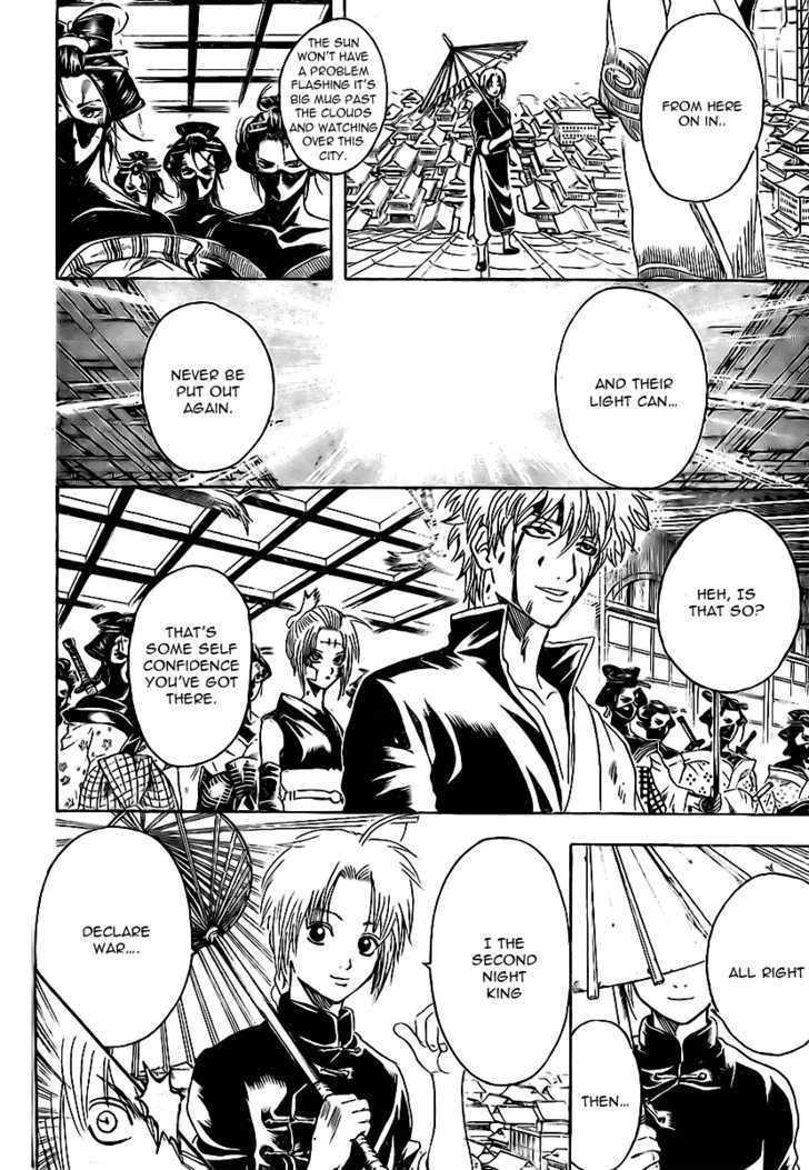 Gintama Chapter 227  Online Free Manga Read Image 18