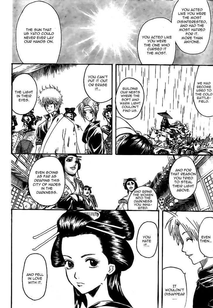 Gintama Chapter 227  Online Free Manga Read Image 4