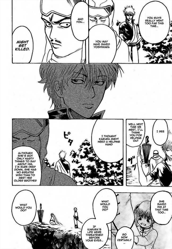 Gintama Chapter 228  Online Free Manga Read Image 10